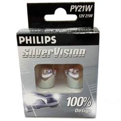 Mitsubishi Galant 1996 onwards Philips Silver Vision Indicator Bulbs